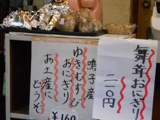 1031naruko2-5.jpg