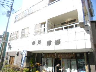 1031naruko4-1.jpg