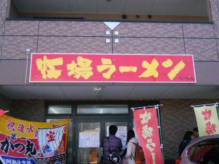 1207bokujyora-1.jpg