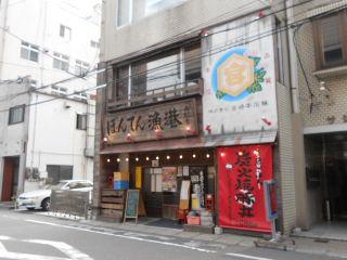 424bontengyoko-1.jpg