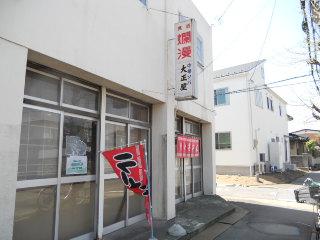 428taisyouya-1.jpg