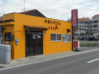 512toranoko-1.jpg