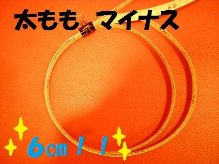 002_20141206185349433.jpg