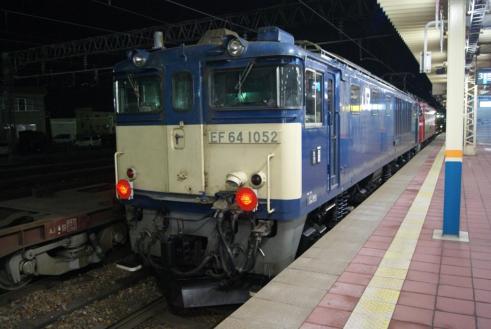 DSC02743.jpg