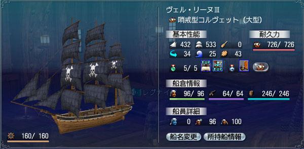 ship01.jpg
