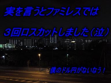 nainow.jpg