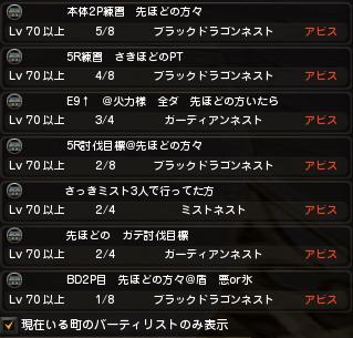 DN 2014-02-13 20-50-22 Thu