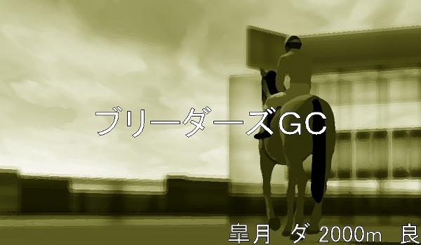 BGC1.jpg