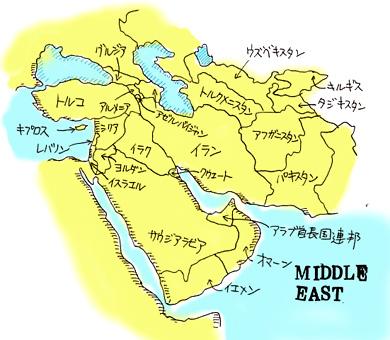 middleeast.jpg