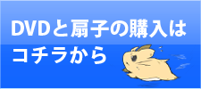 shop_link.png