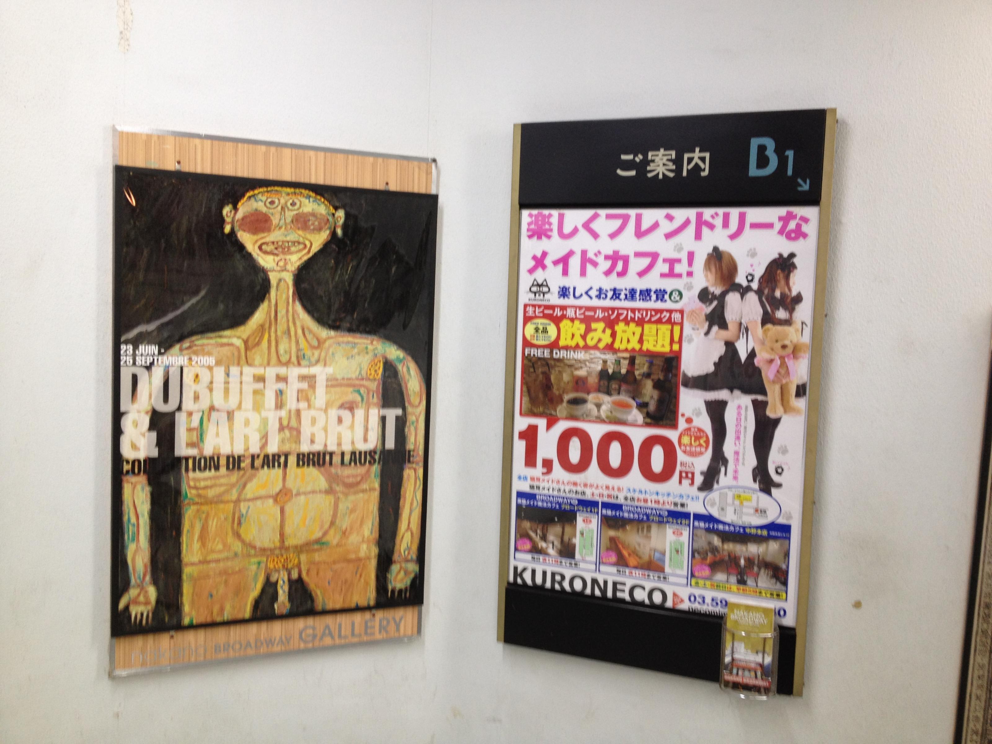 Art Brut at Nakano, Tokyo