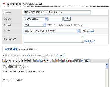 s記事番号2000a