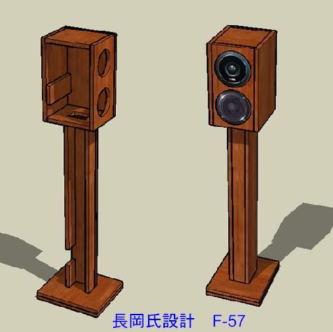 F57-03.jpg