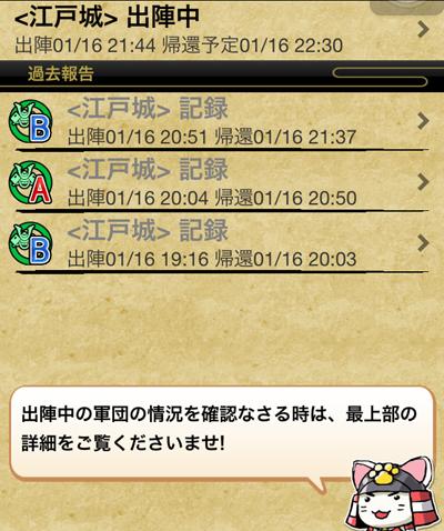 2013011602.jpg