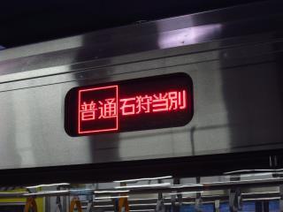 20120603-01.jpg
