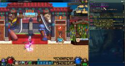 ScreenShot2012_0707_170500332.jpg