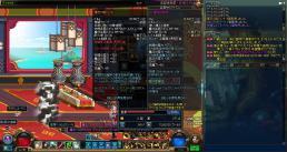 ScreenShot2012_0707_172057936.jpg