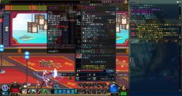 ScreenShot2012_0708_165657206.jpg