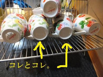 ぱちもん2