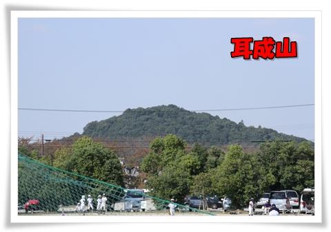 Mt_miminashi.jpg