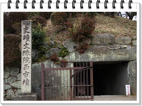 abemonju_kofun.jpg