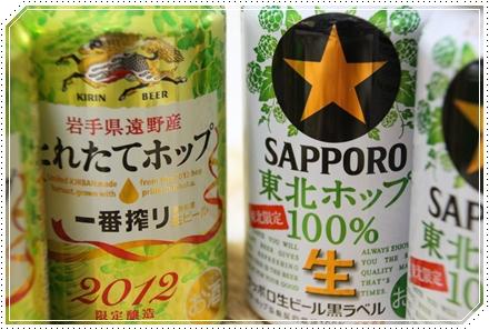beer_up.jpg