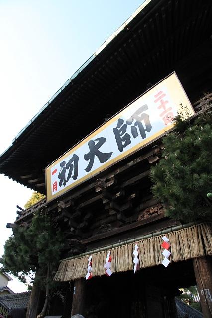 130112_7.jpg