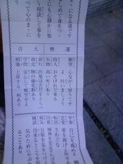 moblog_dacc3b7b.jpg