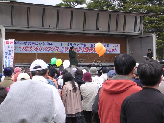 datsugenpatsu1303_01