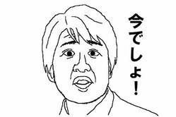___20130306165404.jpg