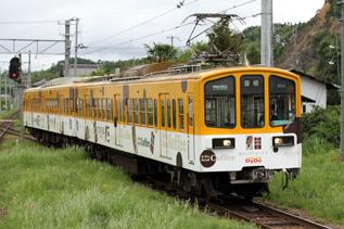 rie4604.jpg