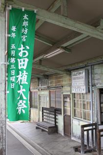 rie4621.jpg