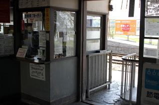rie4641.jpg