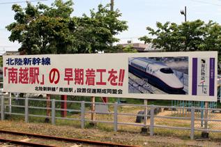 rie4688.jpg