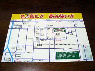 rie4698.jpg
