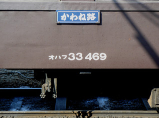 rie4806.jpg