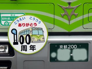 rie4850.jpg