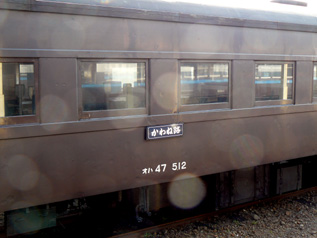 rie4867.jpg