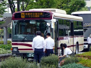 rie4874.jpg