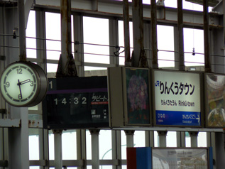 rie4901.jpg