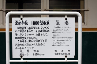 rie4938.jpg