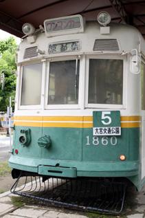 rie4939.jpg