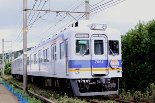 rie4994.jpg