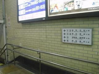 DSCF6382.jpg