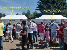 CIMG4446_20120520065741.jpg