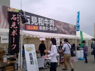 CAM00326.jpg