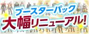 banner_renew.jpg
