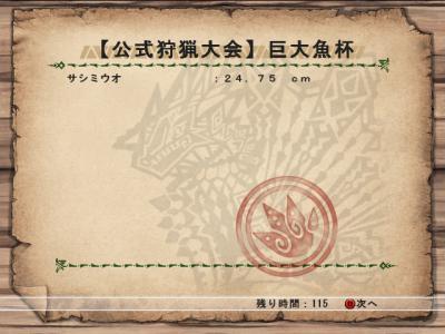 mhf_20120617_213156_122.jpg