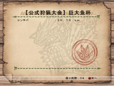 mhf_20120618_113917_624.jpg