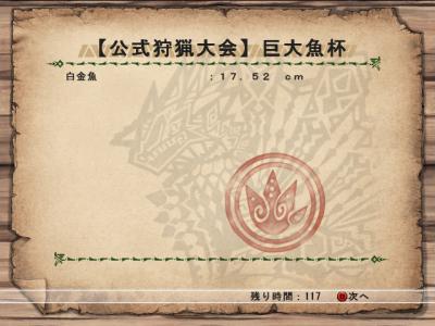 mhf_20120618_122915_984.jpg